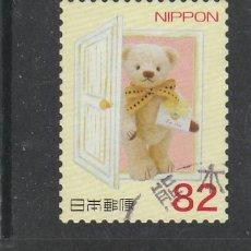 Sellos: JAPON 2014 - MICHEL NRO. 6965 - USADO - . Lote 168313932
