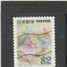 Sellos: JAPON 2015 - MICHEL NRO. 7130 - USADO - . Lote 168314336