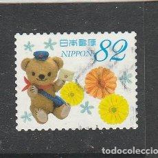 Sellos: JAPON 2015 - MICHEL NRO. 7143 - USADO - . Lote 168314436