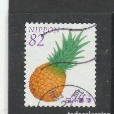 Sellos: JAPON 2015 - MICHEL NRO. 7175 - USADO - . Lote 168314492