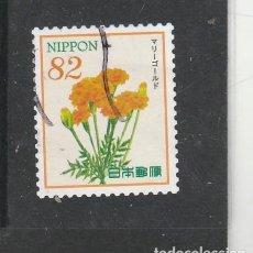 Sellos: JAPON 2015 - MICHEL NRO. 7262 - USADO - . Lote 168314536