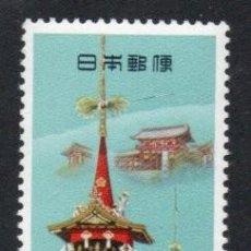Sellos: JAPÓN AÑO 1964 YV 772*** FESTIVAL GI-ON - ARQUITECTURA. Lote 168633256