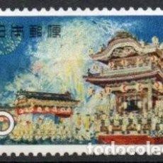 Sellos: JAPÓN AÑO 1965 YV 806*** FESTIVALES - ARQUITECTURA. Lote 168633472