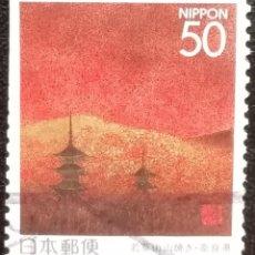 Sellos: 1996. VARIOS. JAPÓN. 2310. FIESTA DE LAS HOGUERAS EN EL MONTE WAKAKUSA. USADO.. Lote 169655048