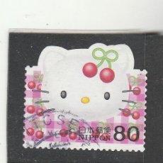 Sellos: JAPON 2004 - MICHEL NRO. 3624 - USADO. Lote 170274692