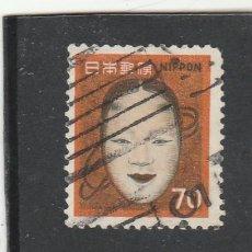 Sellos: JAPON 1971 - MICHEL NRO. 1119 - USADO -. Lote 170357604