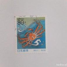 Sellos: JAPÓN SELLOS USADOS . Lote 171590002