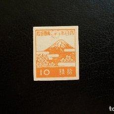 Sellos: JAPON-1945-10 S. Y&T 346**(MNH)-EMICION SIN GOMA. Lote 172034820