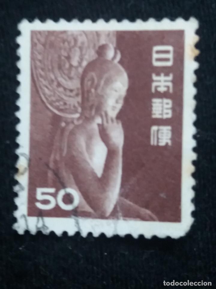 JAPON 50 SEN, AÑO 1953. SIN USAR. (Sellos - Extranjero - Asia - Japón)