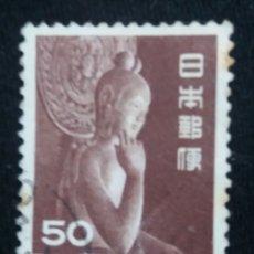Sellos: JAPON 50 SEN, AÑO 1953. SIN USAR.. Lote 173663713