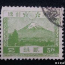 Sellos: JAPON, 2 SEN, MONTAÑA FUJI, AÑO 1932. SIN USAR.. Lote 173667412