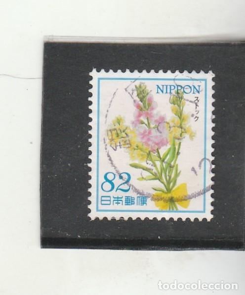 JAPON 2014 - MICHEL NRO. 7070 - USADO - (Sellos - Extranjero - Asia - Japón)