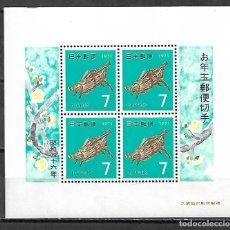 Sellos: HOJA BLOQUE Nº 68 DE JAPON NUEVA PERFECTA . Lote 174178745
