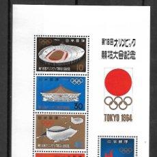 Sellos: JAPON HOJA BLOQUE Nº 59 OLIMPIADAS DE TOKYO 1964 NUEVA PERFECTO. Lote 174319785