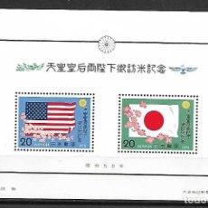 Sellos: JAPON HOJA BLOQUE Nº 78 NUEVA PERFECTA. Lote 174322198