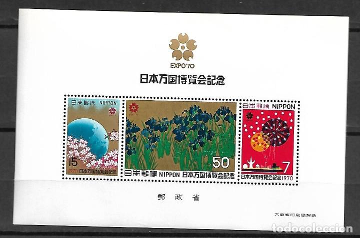 JAPON HOJA BLOQUE Nº 66 NUEVA PERFECTA (Sellos - Extranjero - Asia - Japón)