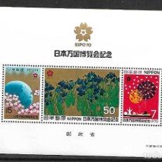 Sellos: JAPON HOJA BLOQUE Nº 66 NUEVA PERFECTA. Lote 174323415