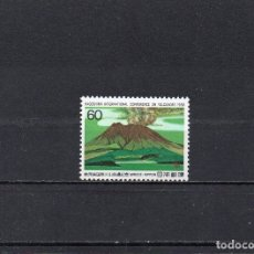 Sellos: JAPON 1988, YVERT 1688, MNH-SC. Lote 38358728