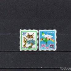 Sellos: JAPON 1988, YVERT 1689-90, MNH-SC. Lote 38358747