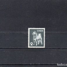 Sellos: JAPON 1953, YVERT 538, NUEVO. Lote 39167638