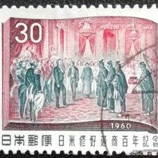 Sellos: 1960. HISTORIA. JAPÓN. 647. RECREACIÓN DE LA VISITA DEL PRESIDENTE EE.UU JAMES BUCHANAN, 1860. USADO. Lote 175592214