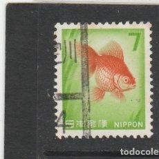 Sellos: JAPON 1966 - MICHEL NRO. 928 - USADO -. Lote 175846867