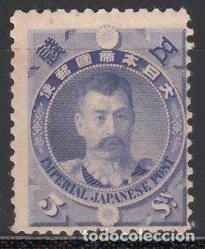 JAPON, 1896 YVERT Nº 90 /*/, PRÍNCIPE ARISUGAWA TARUHITO, GENERAL JAPONÉS (Sellos - Extranjero - Asia - Japón)
