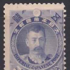 Sellos: JAPON, 1896 YVERT Nº 90 /*/, PRÍNCIPE ARISUGAWA TARUHITO, GENERAL JAPONÉS. Lote 176307134