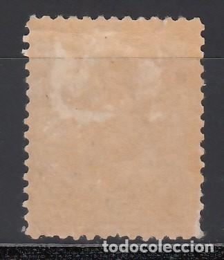 Sellos: JAPON, 1896 YVERT Nº 90 /*/, Príncipe Arisugawa Taruhito, general japonés - Foto 2 - 176307134