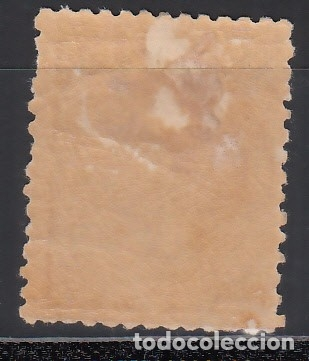 Sellos: JAPON, 1896 YVERT Nº 92 /*/, Príncipe Kitashirakawa Yoshihisa, teniente general japonés - Foto 2 - 176307169