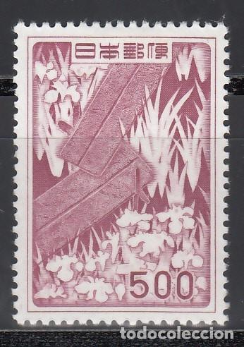 JAPON, 1955 YVERT Nº 564 /*/, PUENTE, DISEÑO DE YATSUHASHI (Sellos - Extranjero - Asia - Japón)