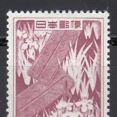 Sellos: JAPON, 1955 YVERT Nº 564 /*/, PUENTE, DISEÑO DE YATSUHASHI . Lote 176307292
