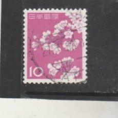 Sellos: JAPON 1961 - MICHEL NRO. 758 - USADO -. Lote 178802720