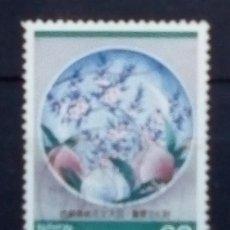 Sellos: JAPON FLORES SELLO USADO. Lote 179398912