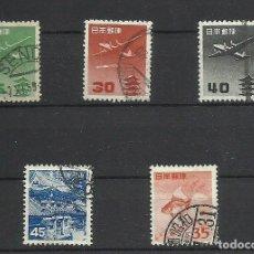 Sellos: JAPÓN. Lote 180434477