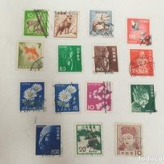 Sellos: 15 SELLOS USADOS DE JAPON. Lote 182356792