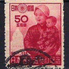 Francobolli: 1947 JAPÓN - NUEVA CONSTITUCIÓN - PALACIO DE LA DIETA, MADRE Y NIÑO - YVERT 366 SAKURA C102 - USADO. Lote 182567613