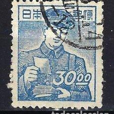 Francobolli: 1949 JAPÓN - TRABAJO -CARTERO - CON MARCA DE AGUA YVERT 400 SAKURA 321 - USADO. Lote 182568246