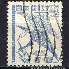 Francobolli: 1952 JAPÓN - FAUNA AVES - OCAS SALVAJES YVERT 380CA SAKURA 326 - USADO. Lote 182568830