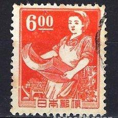 Francobolli: 1951 JAPÓN - TRABAJO - IMPRESORA - SIN MARCA DE AGUA YVERT 396A MICHEL 558 - USADO. Lote 182568897