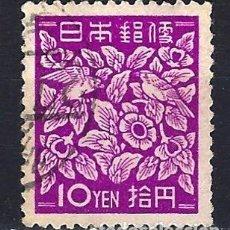Francobolli: 1951 JAPÓN - FLORES DEL MUSEO DE NARA. YVERT 380E MICHEL 560 - USADO. Lote 182569077