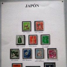 Sellos: HOJAS SELLOS DE JAPÓN. Lote 182832411