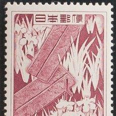 Sellos: JAPÓN. MNH **YV 564. 1955. 500 Y LILA. MAGNIFICO. YVERT 2015: 140 EUROS. REF: 64681. Lote 183144735