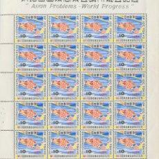 Sellos: JAPÓN. MNH **YV 565(20). 1955. 10 Y MULTICOLOR, MINIHOJA DE VEINTE SELLOS (CUATRO PEQUEÑAS PERFORAC. Lote 183145982
