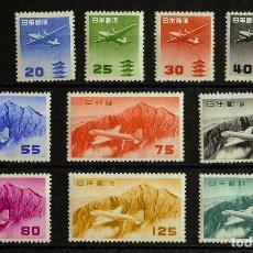 Sellos: JAPÓN, AÉREO. MH *YV 22A/32. 1952. SERIE COMPLETA, A FALTA DEL 15 Y (YVERT 22A). MAGNIFICA Y RARA.. Lote 183148891