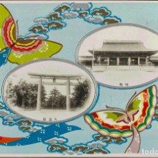 Sellos: JAPÓN. SOBRE YV 160/61. 1920. SERIE COMPLETA SOBRE TARJETA POSTAL DIRIGIDA A KOBE. MAGNIFICA. REF:. Lote 183148972