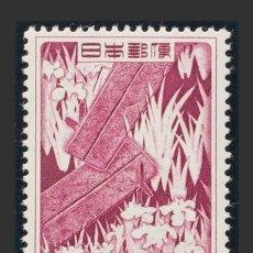 Sellos: JAPÓN. MNH **YV 564. 1955. 500 Y LILA. MAGNIFICO. REF: 78537. Lote 183157131