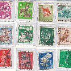 Sellos: 12 SELLOS DE JAPON. Lote 183419895
