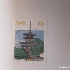 Sellos: JAPÓN SELLO USADO. Lote 183822366
