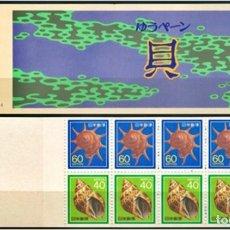 Sellos: JAPON 1988 - CONCHAS MARINAS - YVERT CARNET Nº 1677A**. Lote 185911795